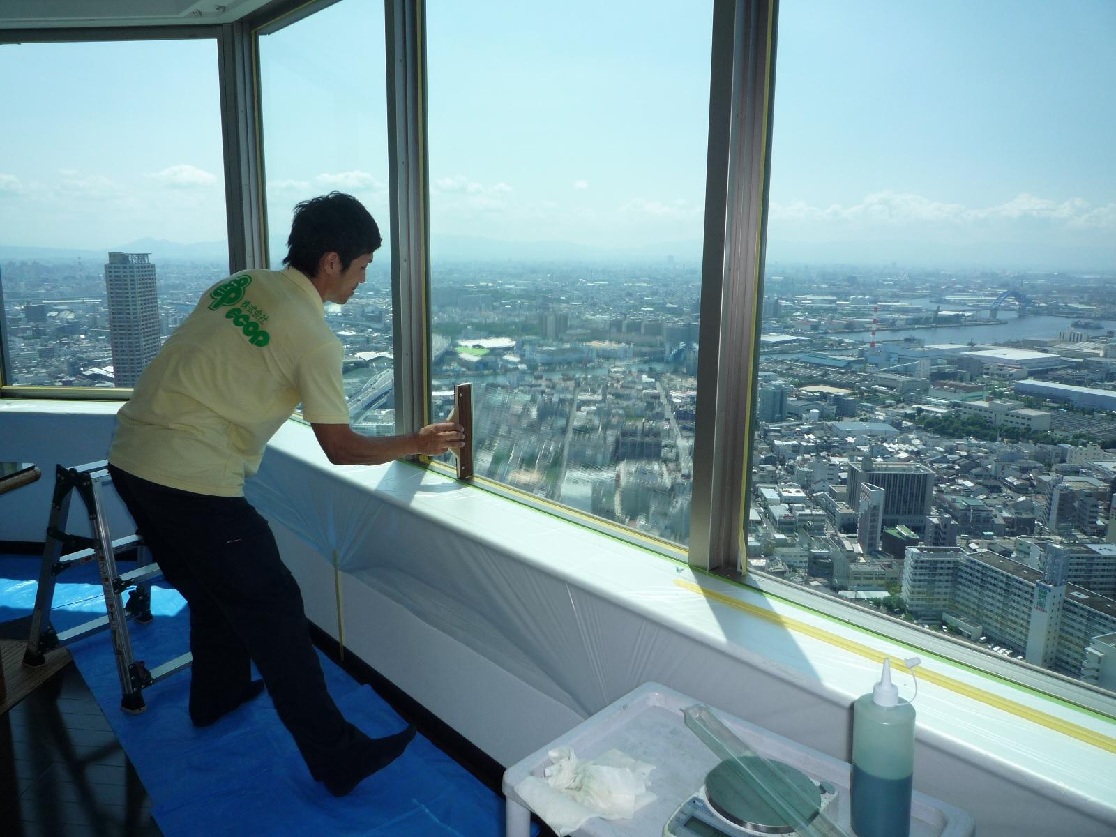 赤外線92%カット、直射日光からの高い断熱効果でこの夏の節電に貢献 高機能遮熱ガラスコート剤『クリスタルボンド省エネコーティング』を提供~窓ガラスからの熱カットで、節電の夏を乗り切ろう~