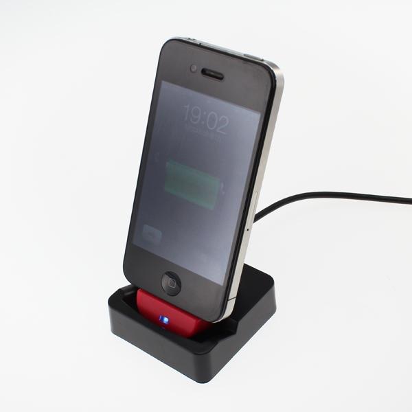 【上海問屋限定販売】iPhone4/4S 充電しながら縦置き横置きOK 左右180度回転 充電スタンド(クレードル) 販売開始
