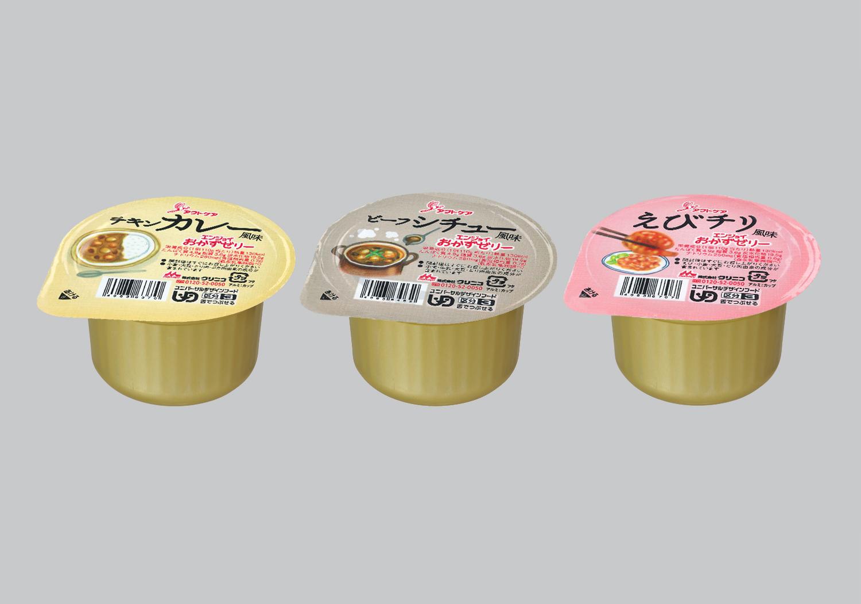 手軽に使えるゼリータイプの介護食 「エンジョイおかずゼリー」大好評につき3 品種同時追加!11 月21 日(月)新発売