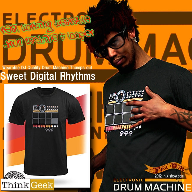 Electronic Drum Machine T-Shirtの独占輸入開始 本当に演奏ができるプリントTシャツ第4弾!録音&ループ機能も搭載された「ドラムマシンTシャツ」販売開始