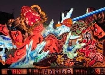 【バス送迎付】青森ねぶた祭り観覧プラン/朝食付