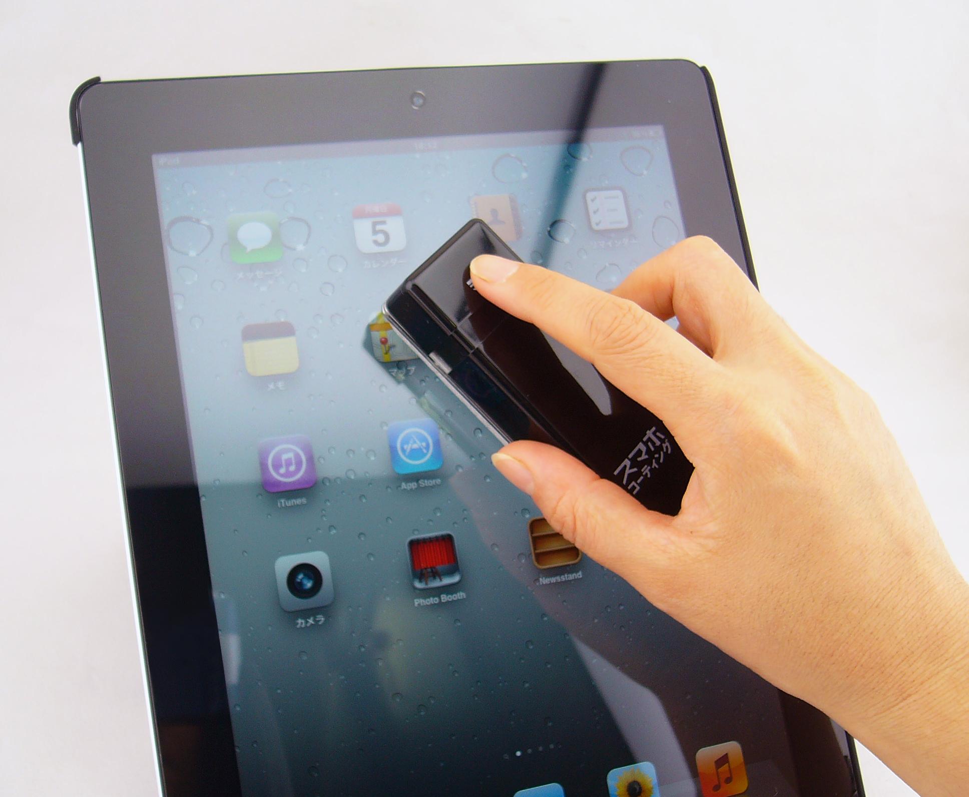 フッ素効果でクリーンな画面が持続!スマホ対応モバイルクリーナー サッと一拭きで「洗浄」+「除菌」+「ツヤ」が持続! 「スマホコーティング」 発売開始!