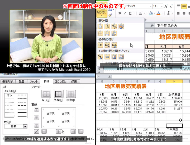 【eラーニング】で聴覚障害者向けに字幕入り動画教材の制作を5月1日開始(サイト名動学.tv)