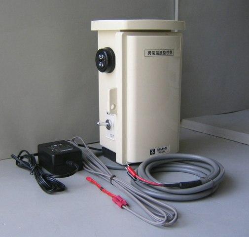 工場の産業機械の無人稼働が安全にできる/異常温度監視盤の新製品