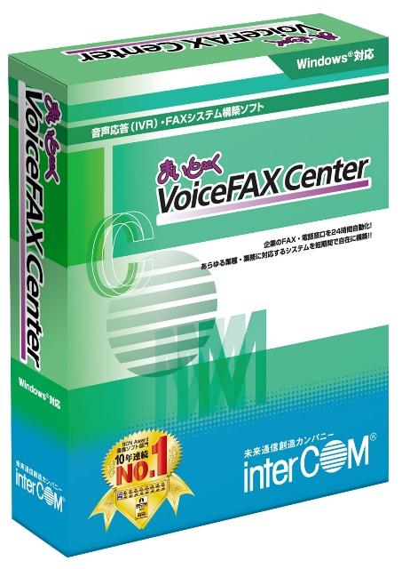 音声応答(IVR)システム構築ソフト「まいと~く VoiceFAX Center」に人間のような聞きやすい音声をテキストデータから作成できる音声合成機能の新ラインアップ(オプション)を追加