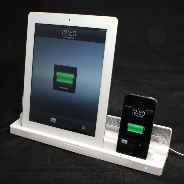 【上海問屋限定販売】 iPadとiPhoneが同時に充電できる デュアルチャージャー 販売開始