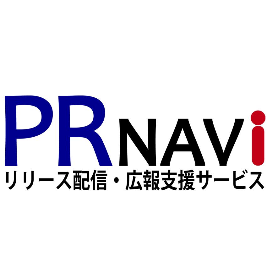 「PR NAViからのお知らせ」(2012年5月9日発行)を配信しました