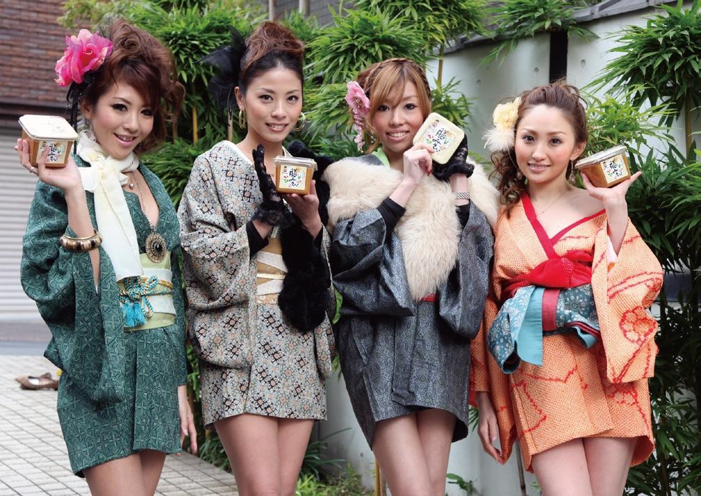 第81 回 横浜開港記念バザーで「味噌活」します! Miso Girl