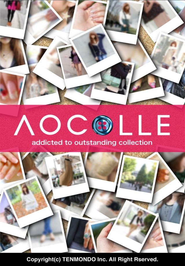 入会資格は「現役女子大生」! ファッション・スナップアプリ『AOCOLLE(アオコレ)』を公開 株式会社三越伊勢丹「イセタンガール」「イセタンミラー」が店舗誘引を目的とした情報掲載を開始。 AOCOLLE(アオコレ)入会メリット、「セール情報」「新商品情報」など特典多数。