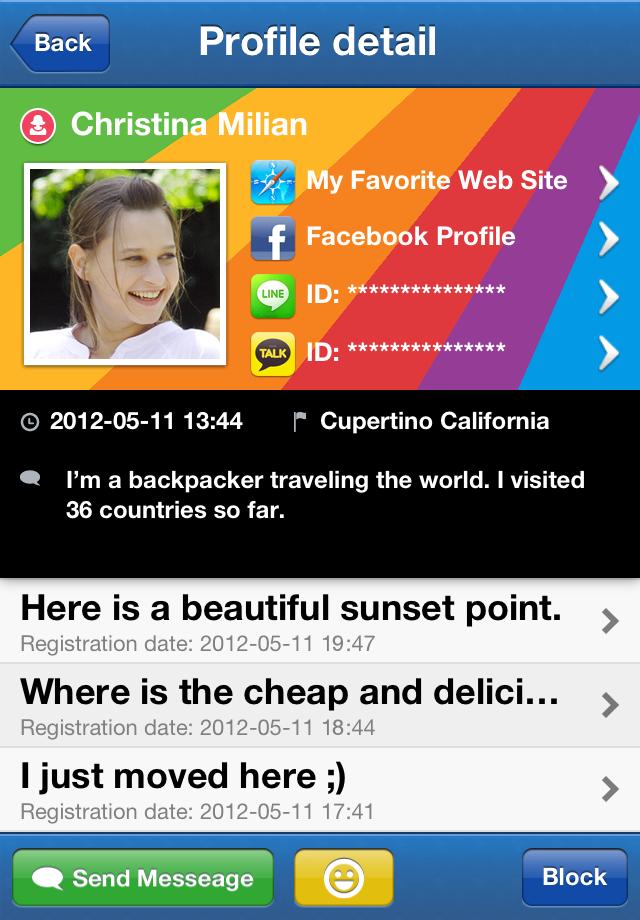 iPhone を振って友達を探すアプリ「Shake me」大幅アップデート!LINEやカカオトークとも連動可能!