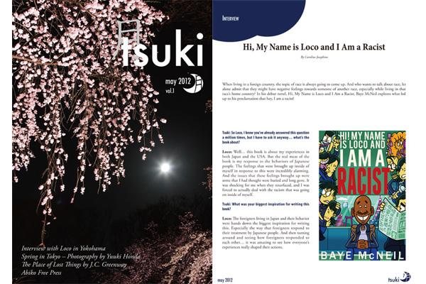 国内初!世界中のクリエイターによる日本をテーマにしたオンライン雑誌「tsuki magazine」を創刊!