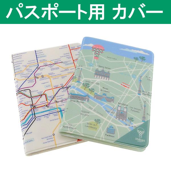【上海問屋限定販売】 有りそうでなかった可愛い柄 テーマはロンドンとパリ パスポートカバー2種 旅行に便利なポーチ2種 販売開始