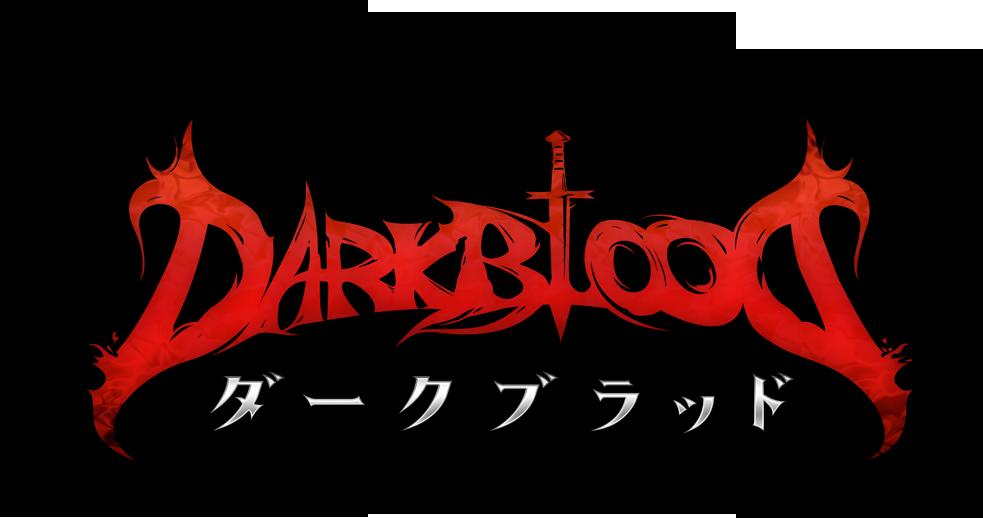 シーアンドシーメディアとGAMEHI、業務提携第一弾 新規タイトル『DARK BLOOD』の日本国内独占ライセンス契約締結と『DARK BLOOD』公式ティザーサイト公開のお知らせ
