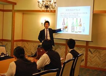 『日本酒研修会が行われました。』