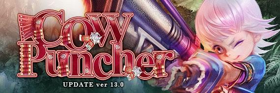 仲間と共に失われた時間を取り戻すオンラインRPG「Forsaken World」7月アップデート「CowPuncher(カウパンチャー)」実装のお知らせ