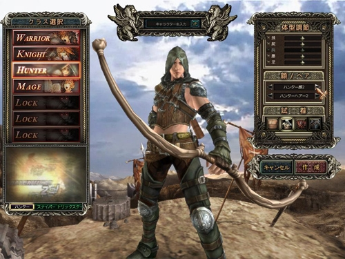 闘争本能を刺激する新感覚アクションゲーム「DARK BLOOD」公式サイト公開のお知らせ