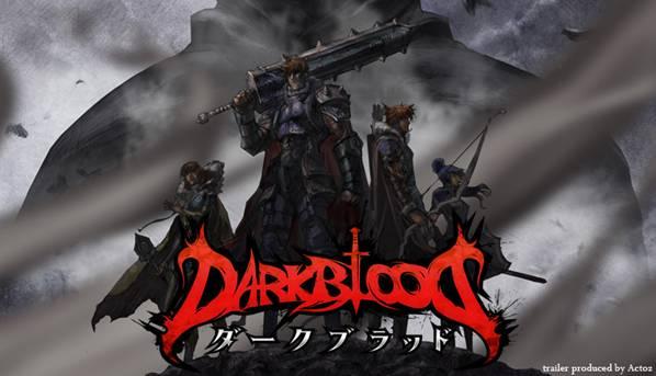 プレイムービーを見て8月29日のオープンβテストに備えよう!闘争本能を刺激する新感覚アクションゲーム「DARK BLOOD」第2弾各職業プレイムービー公開のお知らせ