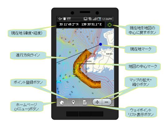 ボート釣りの必携ツール『釣りナビくん』iPhone版が公式リリース 海底の地図とGPSが連動し、iPhoneやiPadが海のカーナビに!海の上のあのポイントへ簡単ナビゲーション!