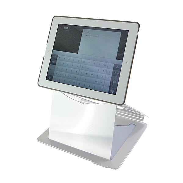 【上海問屋限定販売】 iPad2、第3世代iPad用ケースとスタンドが合体 これはもうトランスフォーム アルミパネル製 クールなケース・スタンド 販売開始