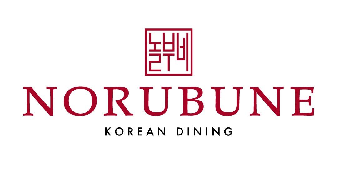 広尾に韓国がやってきた!韓国料理専門店「ノルブネ広尾本店」、 10月1日(月)にオープン!広尾駅すぐ!