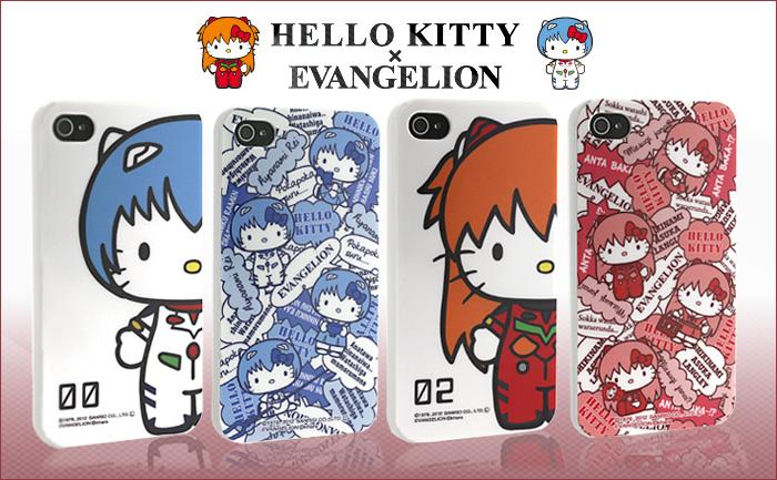 EVANGELION × HELLO KITTY★キティが綾波レイとアスカ・ラングレーに!? 大人気キャラのコラボで、iPhoneをトータルコーディネート♪