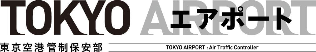 10月スタートのフジテレビ新作秋ドラマを「ビデオマーケット」の「フジテレビオンデマンド」にて見逃し配信決定!!