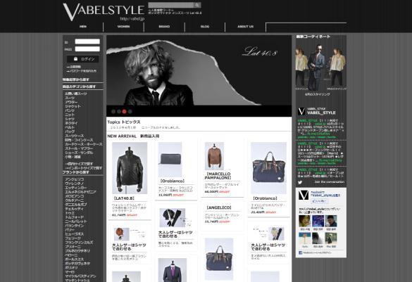 インポートブランドを中心としたファッションショッピングサイト 『VABEL(バベル) STYLE(スタイル)』10月1日グランドオープン
