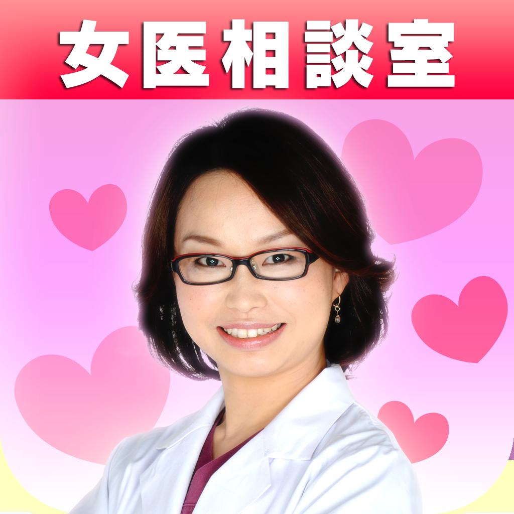 インデックス、セックスを科学する 女性産婦人科医・宋美玄の スマートフォンアプリを提供開始!