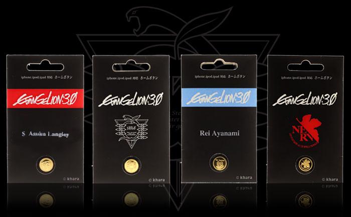 貼らなきゃダメだ!ダイヤの輝きをiPhoneのホームボタンに補完せよ!「新劇場版」公開間近!エヴァンゲリオンの輝くボタンシール発売開始!!