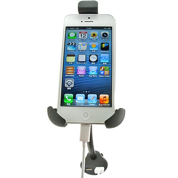 【上海問屋限定販売】 iPhone5対応 ドライブしながら1度に2台の充電ができる スマホ用 車載スタンド 販売開始