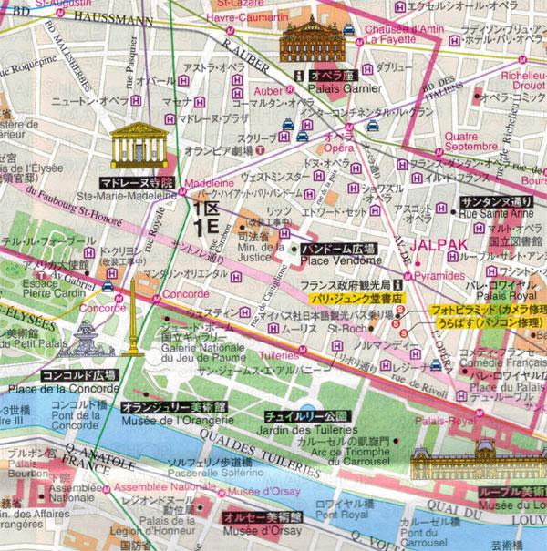 旅行のプロも愛用! スーツの内ポケットに入るコンパクトサイズの海外都市地図  「MAPSHOP」にて、リニューアル版 「JALシティガイドマップ」を取扱い開始