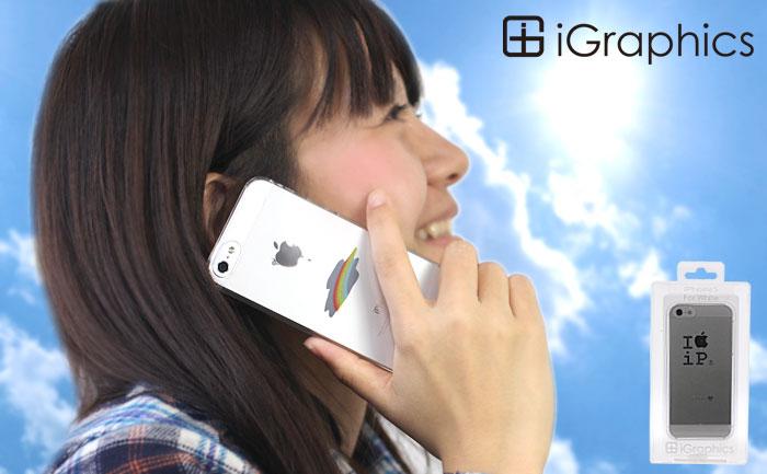 iPhone5とiGraphicsのフュージョンが「リンゴ革命」を起こす! アップルマークとイラストが生み出す新しいストーリー