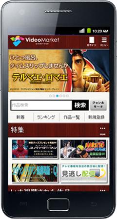 『テルマエ・ロマエ』が配信でも総合首位獲得! ビデオマーケット11月度iPhone&Android動画視聴ランキング発表