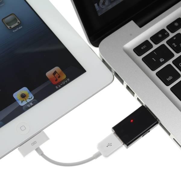 【上海問屋限定販売】適切な電力で充電しよう 1A/2A 切替可能 USBチャージングアダプター 販売開始