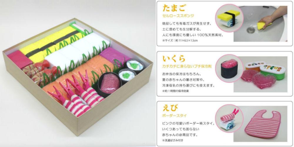 シャリはおむつ + ネタは便利グッズ=それが、おむつ寿司! 日本の出産祝いなら『おむつ寿司』を贈ってみませんか?