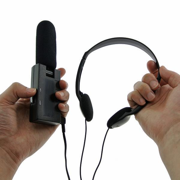 【上海問屋限定販売】 バードウォッチングや騒がしい場所でのテレビ鑑賞などで大活躍 周囲の音を集めて聴きやすくする集音器 電池式マイク型高感度集音器  販売開始