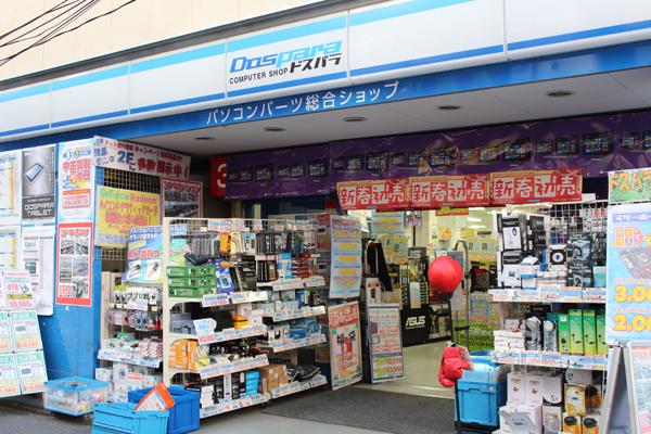上海問屋の商品が PCショップ ドスパラで買える!「手にとって 試して 納得して お求めいただける」まずは秋葉原 ドスパラ パーツ館から1月25日 販売開始