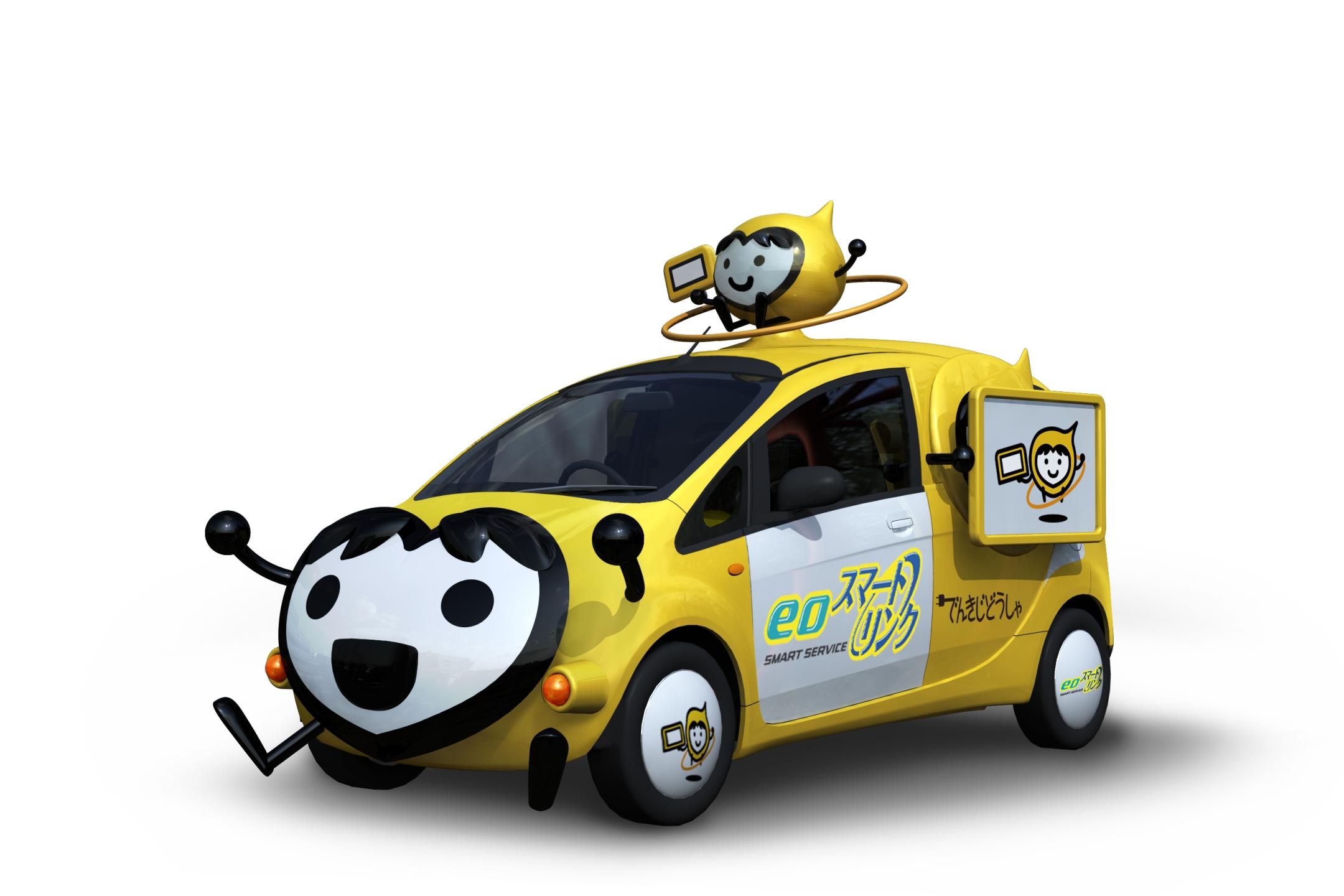 国内初 タブレット端末サービスのキャンペーンカー「リンクちゃん号」とARコンテンツの提供について
