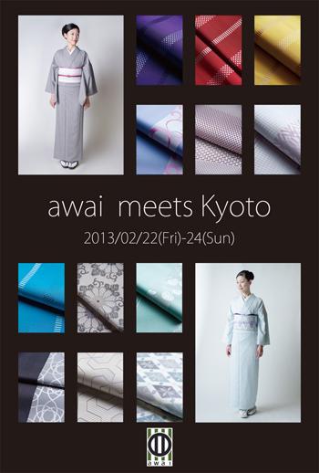 リアルクローズの着物ブランド「awai」が京阪神で初めてのイベントを開催 ~人気イラストレーター、カンバラクニエさん達とトークショーも~