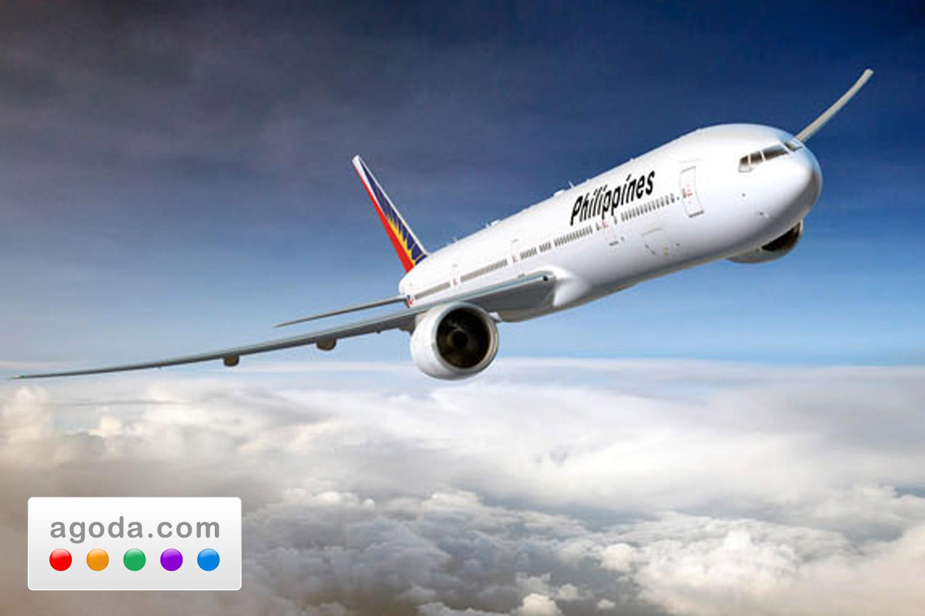 Agoda.comがフィリピン航空との業務提携を発表。フライト利用者のホテル予約がよりお得に!