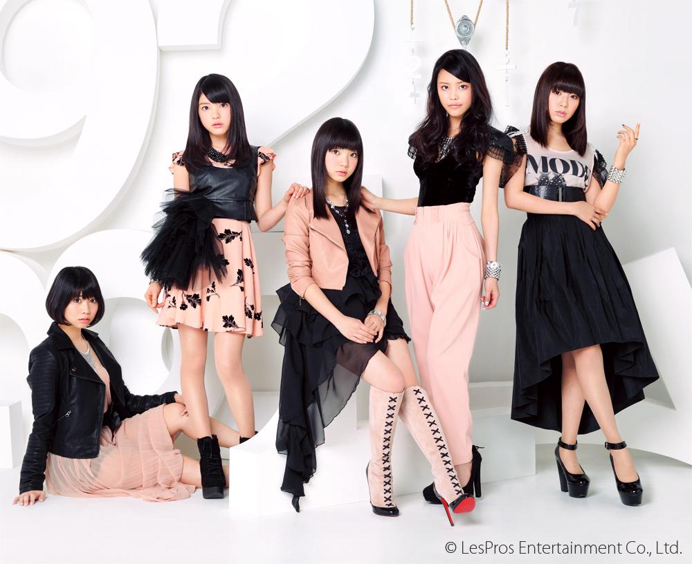 人気アイドルグループ「9nine」とメールができる! メールサービス「9nineメール powered by 生メール」をオープン