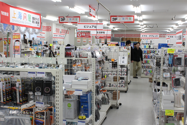 上海問屋の商品が PCショップ ドスパラで買える! 「手にとって 試して 納得して お求めいただける」 がコンセプト 全国のドスパラで3月22日金曜日 販売開始