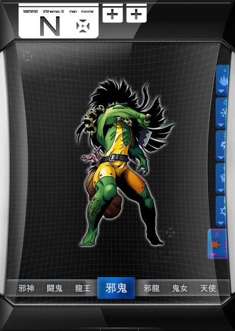 TVアニメも放送中のアトラスブランド 人気シミュレーションRPG「デビルサバイバー2」のソーシャルゲームをMobageで本日提供開始