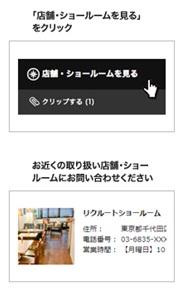 ~国内外の164ブランド、カタログ200冊分を一挙掲載!~  日本最大級の家具専門情報サイト『TABROOM(タブルーム)』 4月16日よりサービス開始