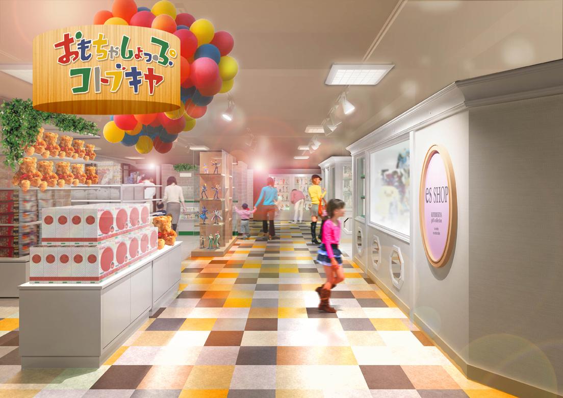 【コトブキヤ】ホビー・おもちゃ・雑貨のエンターテインメントショップ!ソラリアステージ5階(タワーレコード様上)にリニューアルオープン