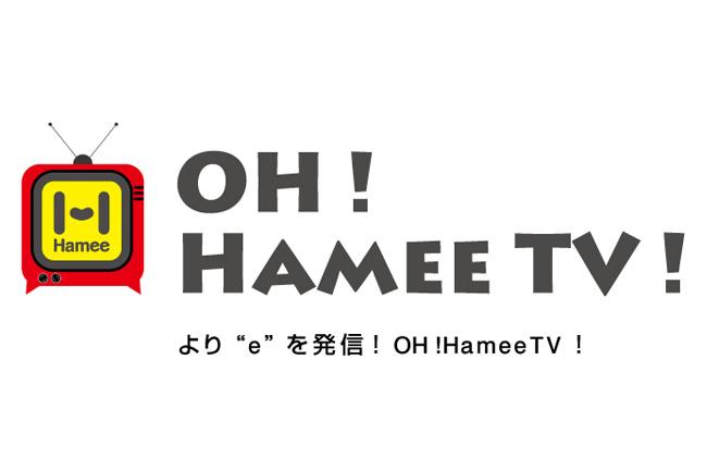 Webサイトなのにテレビ?!老舗ケータイアクセサリーショップ、Hamee株式会社が放つ新プロジェクト!その名も「OH!HameeTV!」!!
