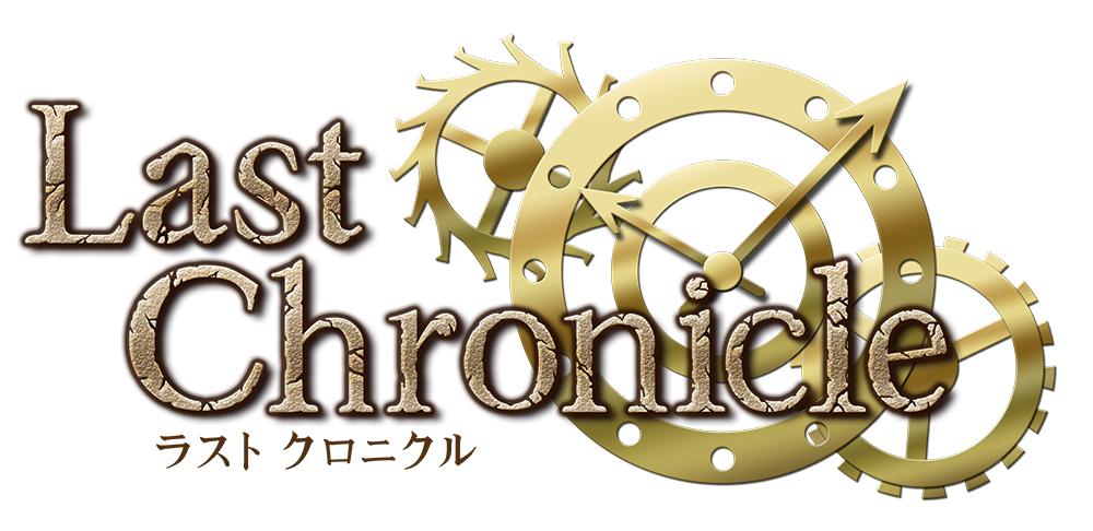 ホビージャパン初のオリジナルTCG 奇跡の力で歴史を紡ぐカードゲーム「ラスト クロニクル」登場!