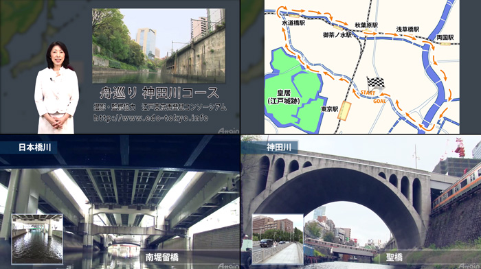 「舟めぐり 神田川コース」をYouTube【日本通TV】チャンネルに公開