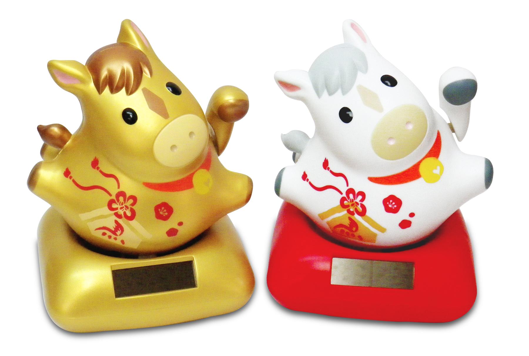 【ご予約8月8日まで!】 来年2014午(うま)年の縁起物 「ソーラー幸せ招き馬」を 数量限定生産