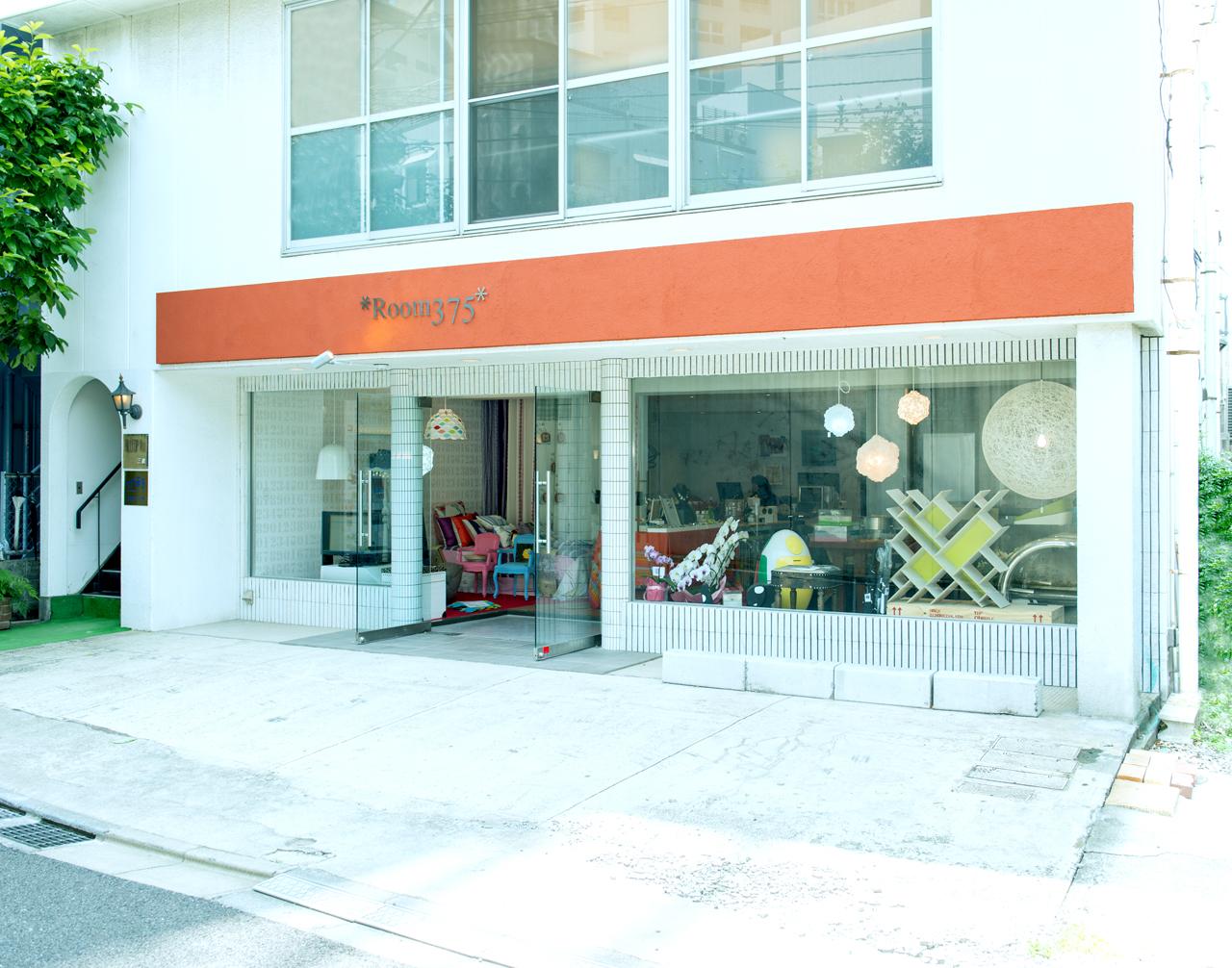 ショールーム型のデザインリフォーム&インテリアコーディネートショップ Room375・南青山にオープンのご案内 ~オシャレでセンスのよいフィフォームをしたい方のためのハイエンド・ハイデザイン志向のセレクトショップ~